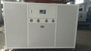 普洱30HP冷冻机